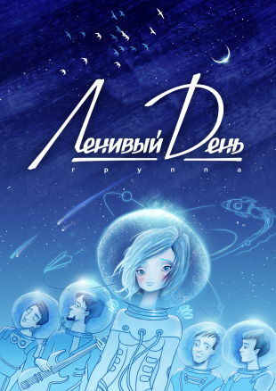 ld_poster_site
